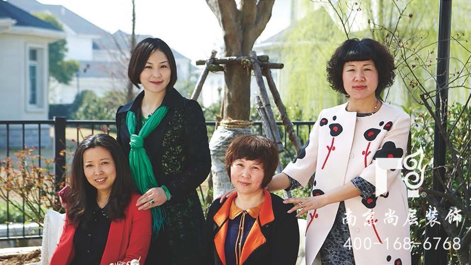 十二墅居而有韵的苏州女人