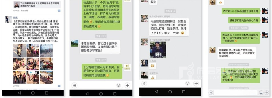 北京别墅装修公司尚层服务故事