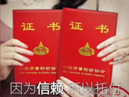尚层装饰连获中国三项最高质量认证