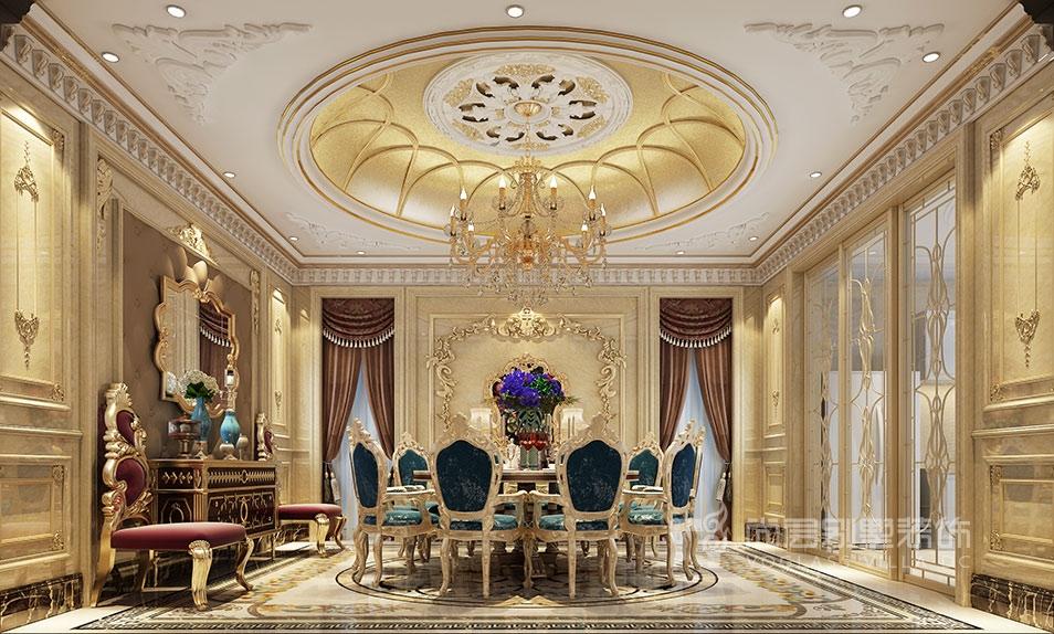 餐桌椅的造型选用了典型的欧式风格,半球形的圆形吊顶,让人在就餐时