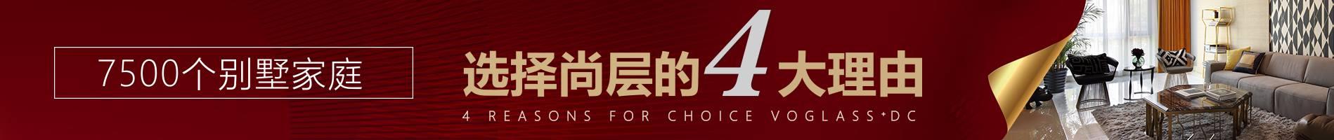 选择南京尚层装饰的4大理由