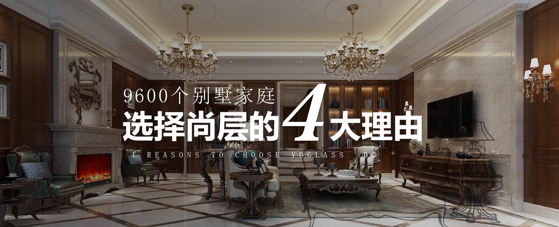 2018宁波夏季国际别墅设计展