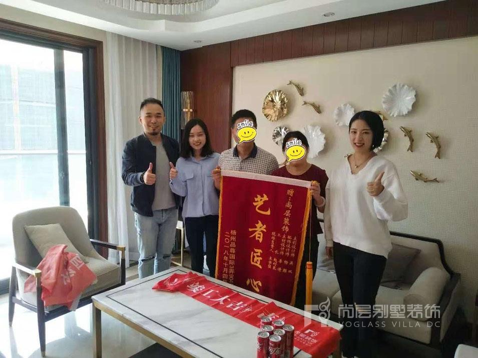 扬州品尊国际别墅