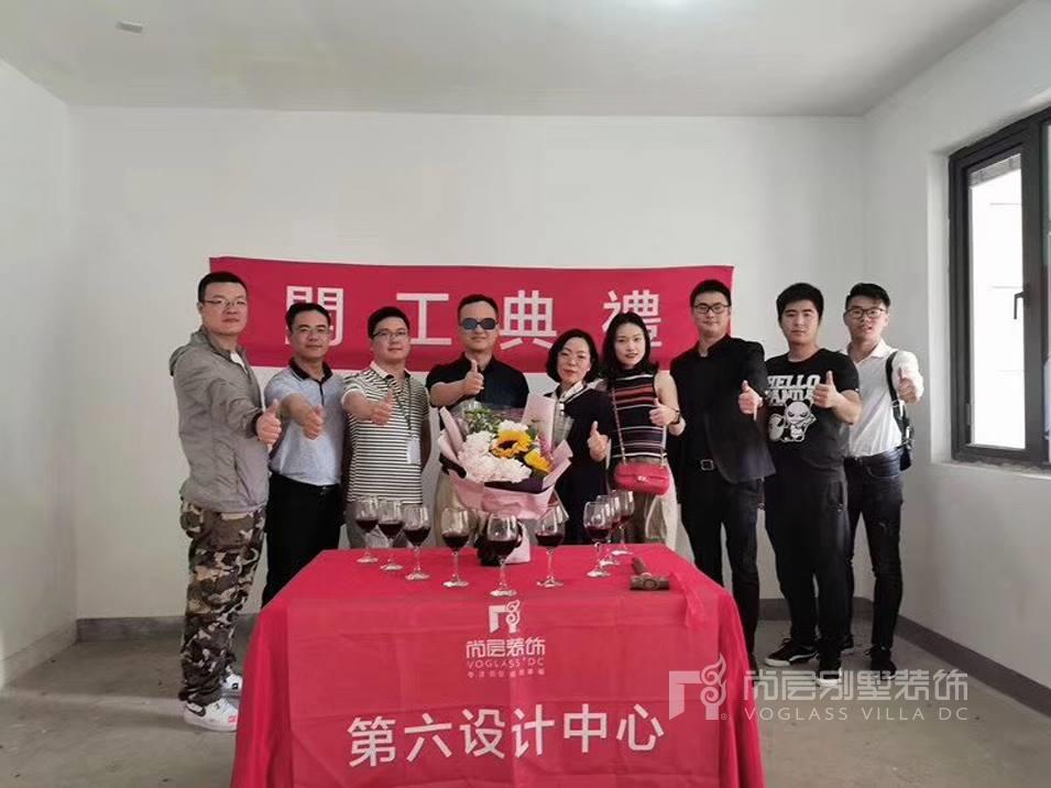 祝贺南京尚层景枫法兰谷别墅项目开工大吉