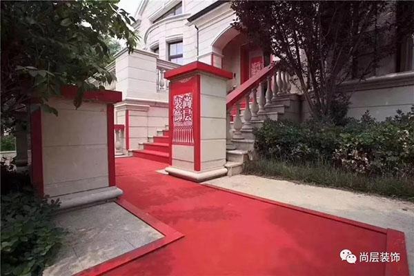 尚层携手中国银行总行:0首付装别墅的时代来了!