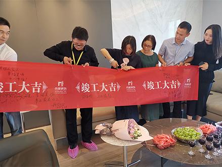 祝贺东方一品项目顺利举行竣工仪式!