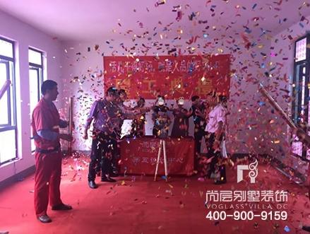 宁波伟星和院顺利举行开工仪式!