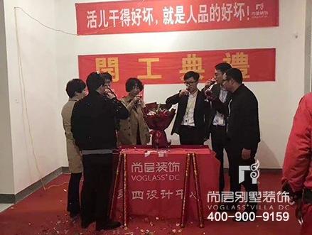 宁波龙湖滟澜海岸三期开工仪式圆满结束!