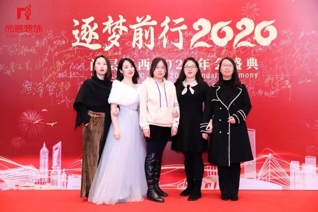 尚层2020业务启动大会
