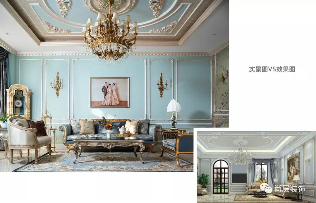 尚层装饰别墅法式风装修设计