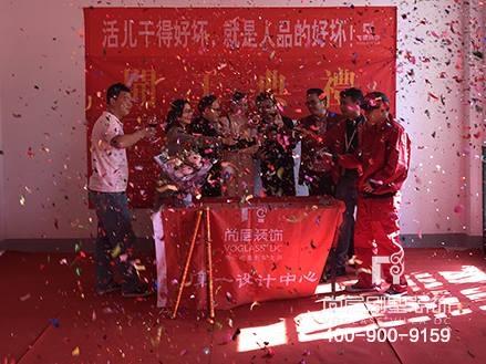 宁波悦澜湾装修开工仪式开始了!