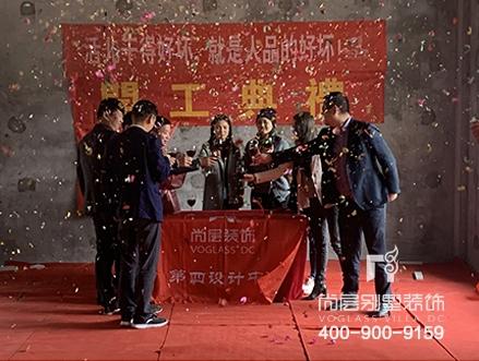 宁波慈溪自建房装修项目如期举行开工仪式!