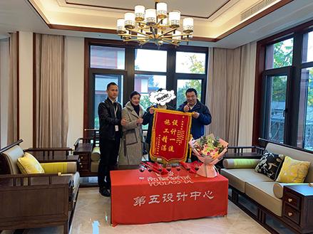 宁波荣安山语湖苑装修举行竣工仪式!