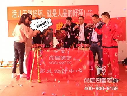 宁波时代悦府开工仪式于2019年11月13日顺利举行!