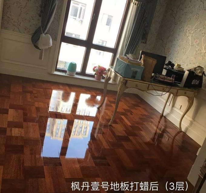 尚层别墅装修管家地板打蜡