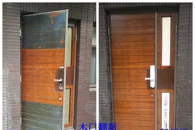 尚层别墅装修管家木门翻新对比