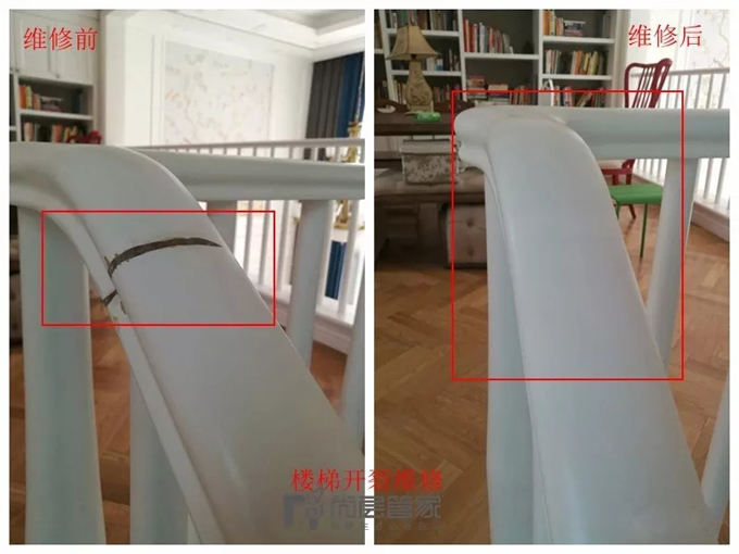尚层别墅装修管家楼梯修复对比
