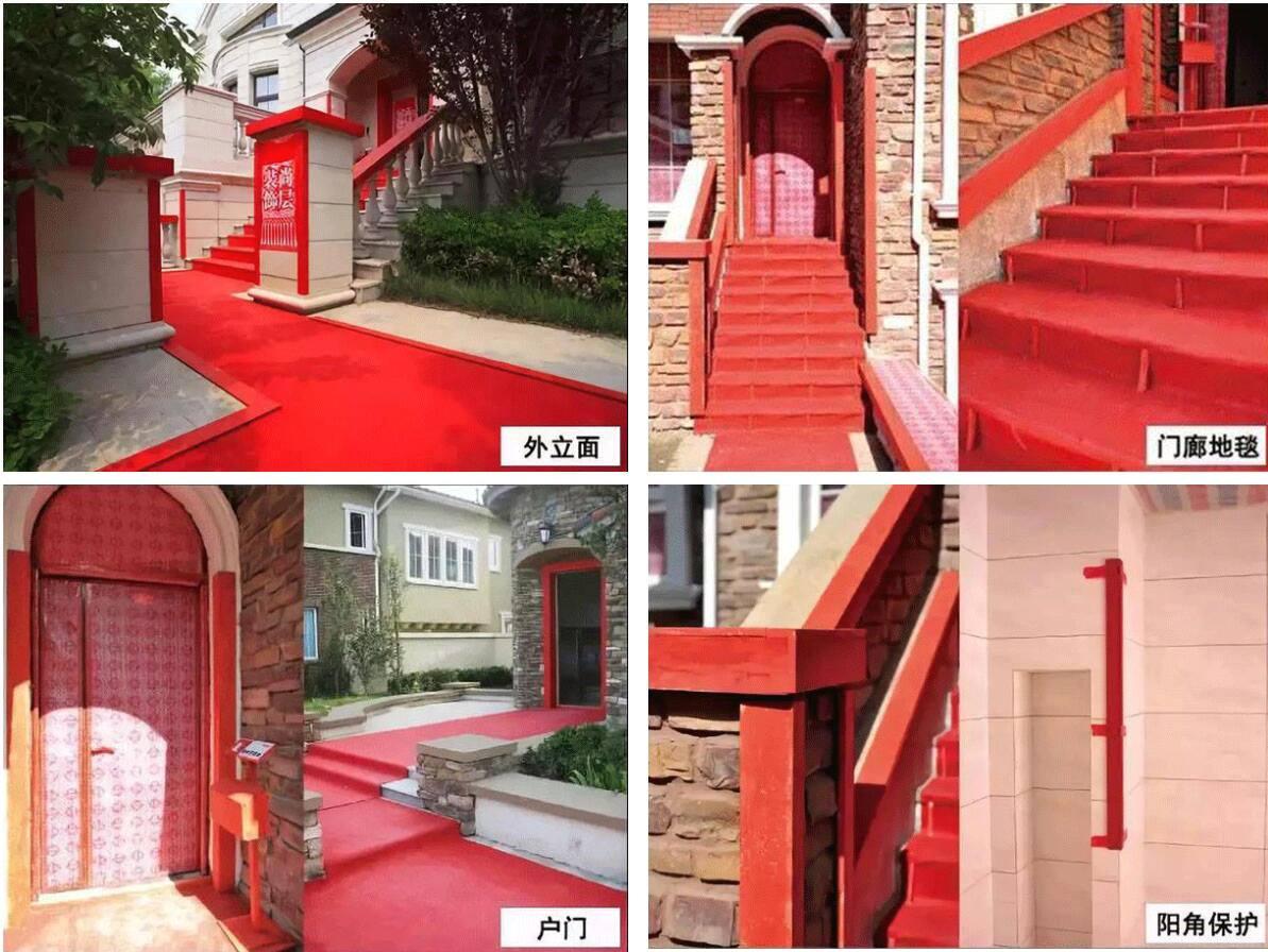 尚层装饰别墅装修工程施工防护措施