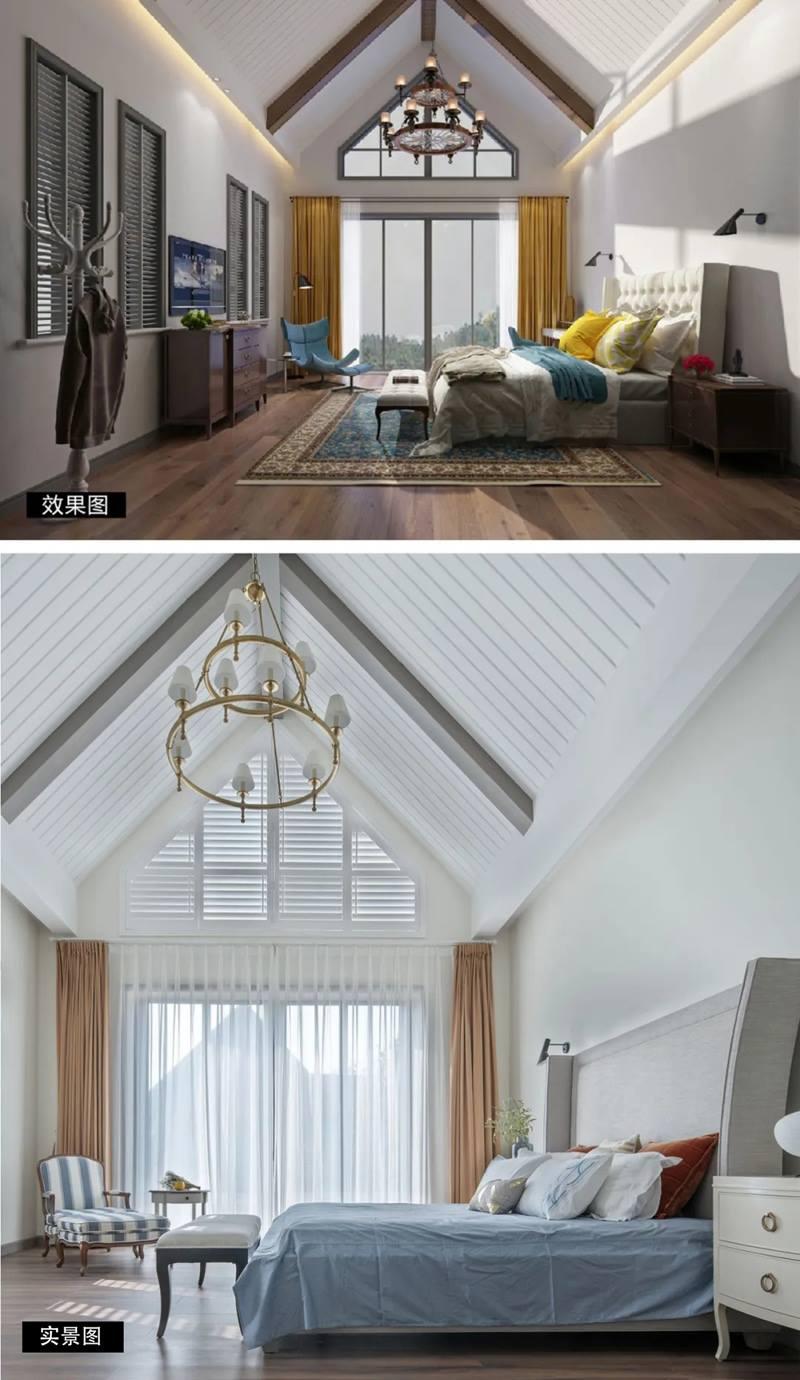 尚层装饰别墅全案设计卧室装修效果图实景图对比