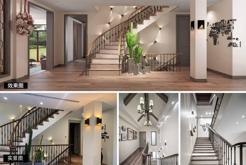 尚层装饰别墅全案设计楼梯装修效果图实景图对比