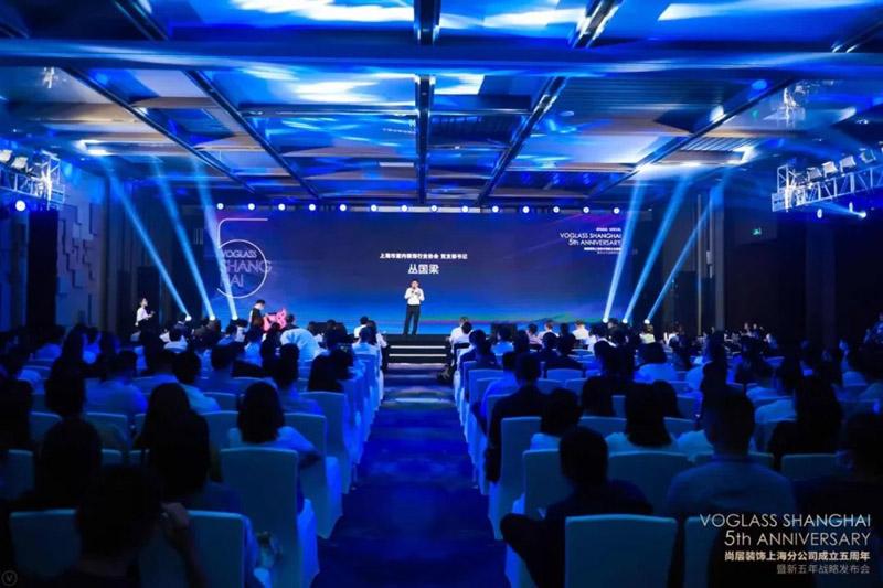 尚层装饰上海发布会开场