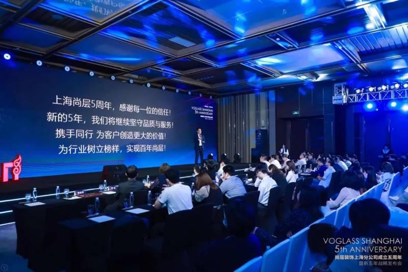 上海浦西分公司总经理董延伟讲话