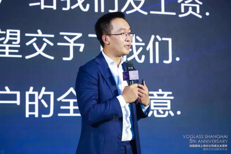 上海浦西分公司总经理董延伟