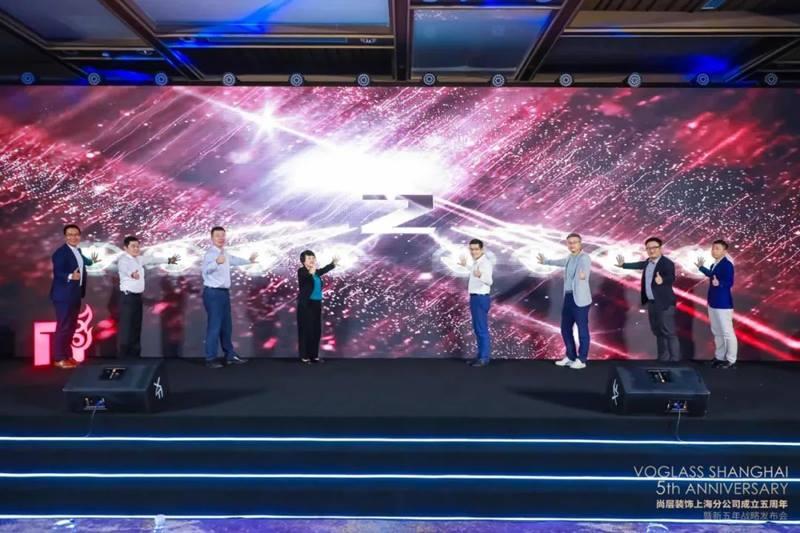 上海尚层新五年正式启航