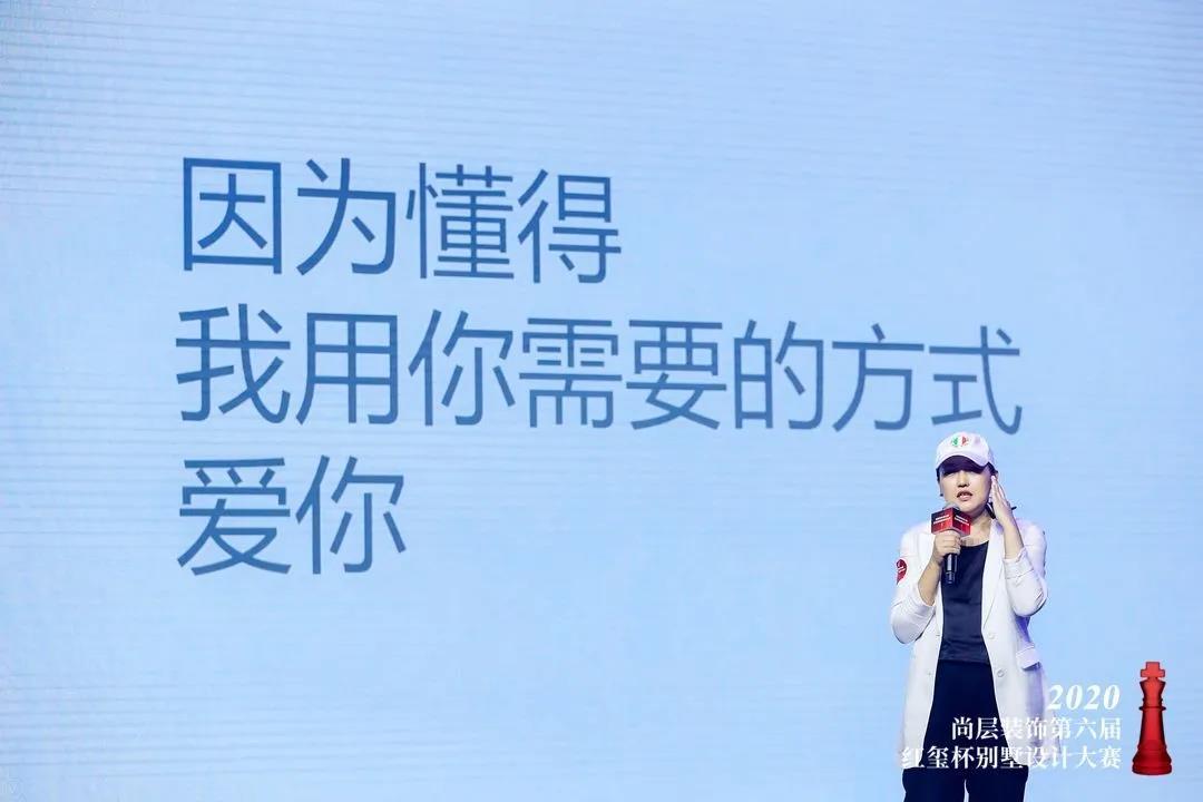 尚层装饰红玺杯金奖设计师张萍分享