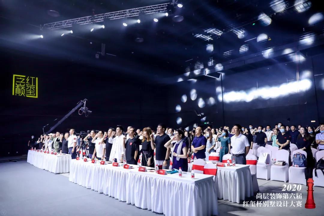 红玺杯现场共同宣读尚层服务宣言