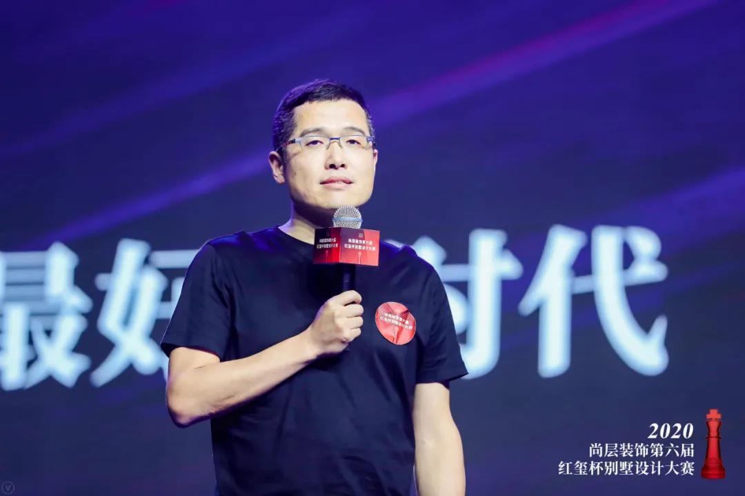 尚层第六届红玺杯现场林云松总裁发言