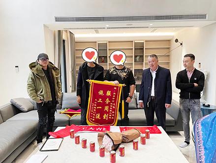 宁波上虞玫瑰园装修设计获得一面锦旗!