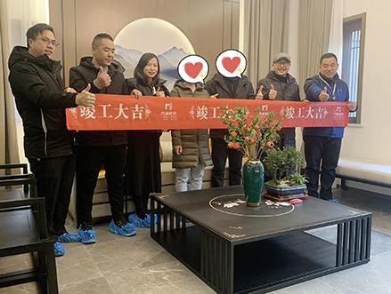 宁波韩岭印巷俞总潘姐举行了竣工典礼!